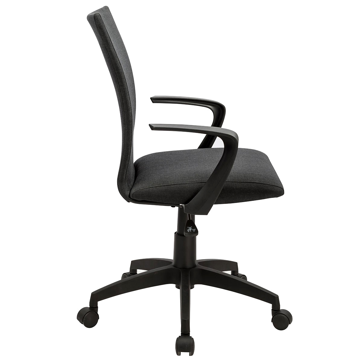 Midback Ergonomic Desk Task Office Chair-Black