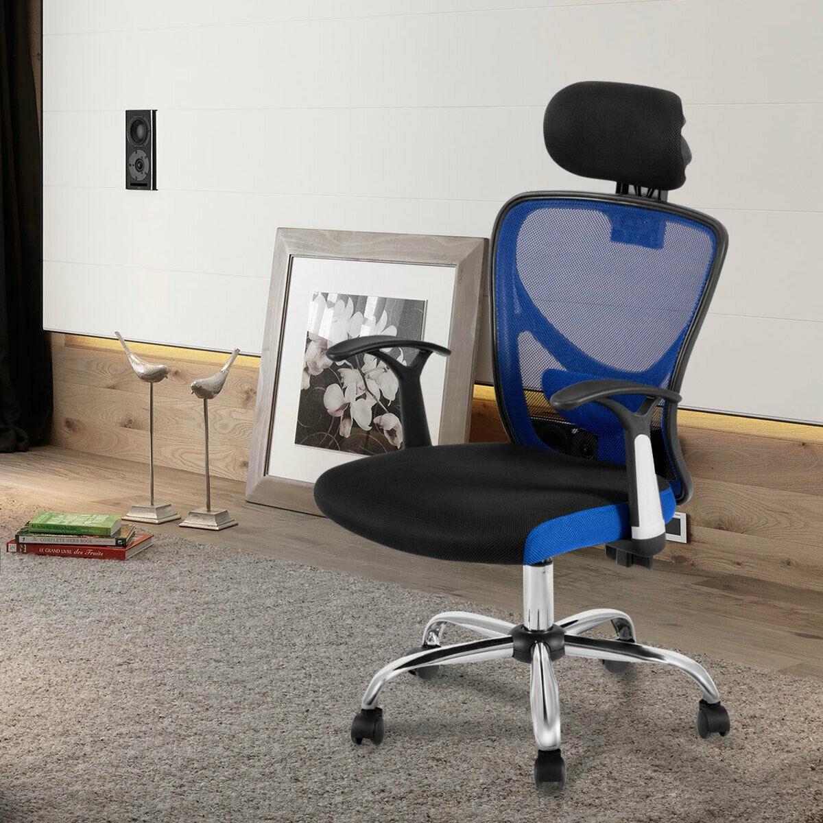 Ergonomic Mesh High Back Office Chair with Headrest